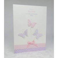 Butterflies Birthday card with love to My Wife