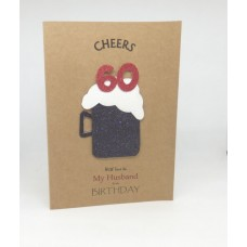 60th Black Beer Birthday Card for My Husband