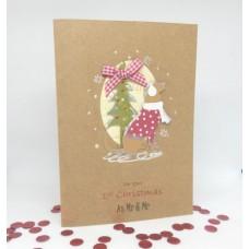 Hopeful Hound Christmas Card 1st Christmas as Mr & Mr