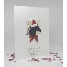 Glitter Horse Christmas Card for My Husband