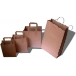 Small PAPER CARRIER Bag. Brown Kraft. 18 x 7 x 21cm. Flat paper handles