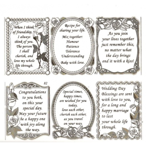 love verses for wedding